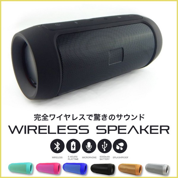 ワイヤレス ポータブル スピーカー Bluetooth 持...