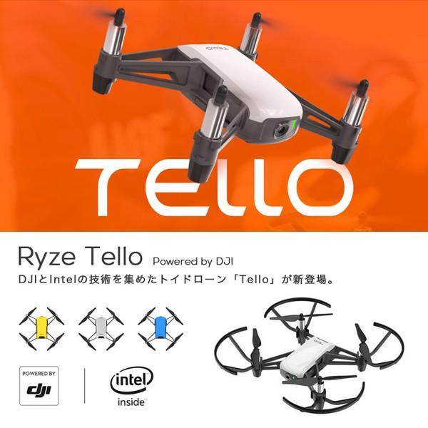 Ryze トイドローン Tello Powered by DJI インテ...