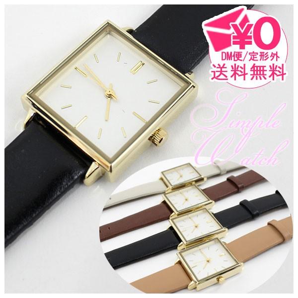 【メール便送料無料】fOLLOW フォロー  腕時計 ...