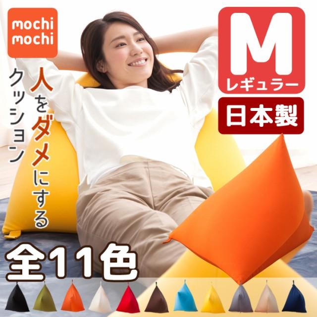 日本製 マイクロビーズクッション かたわら レギ...
