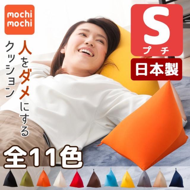 日本製 マイクロビーズクッション かたわら 【プ...