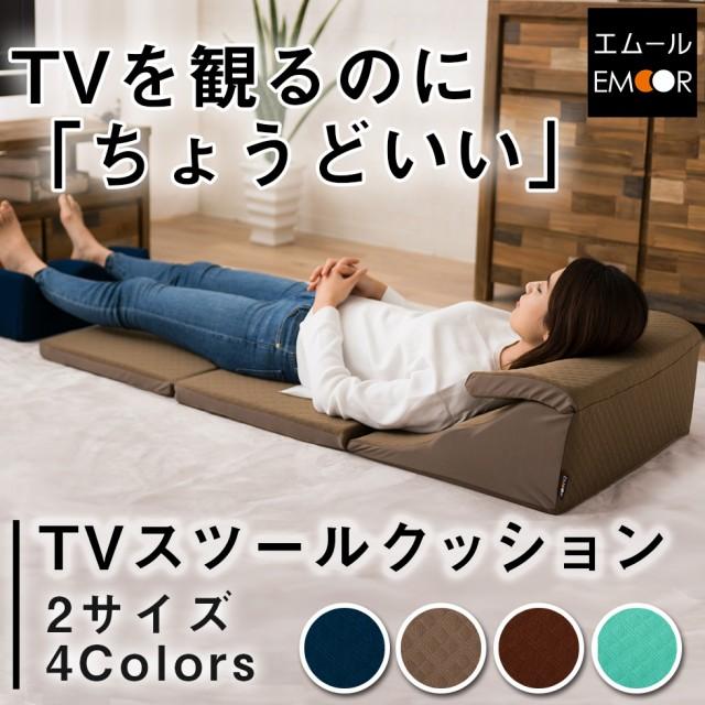 まくら 枕 マクラ テレビ枕 テレビまくら テレビ ...