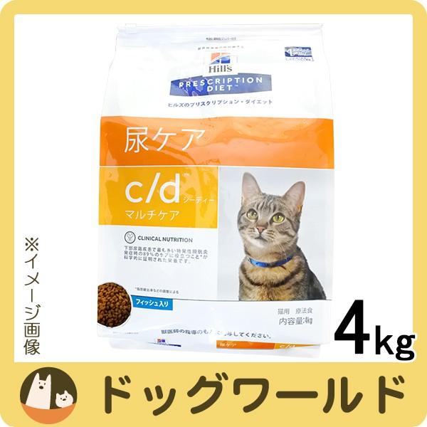 SALE ヒルズ 猫用 療法食 c/d マルチケア フィッ...