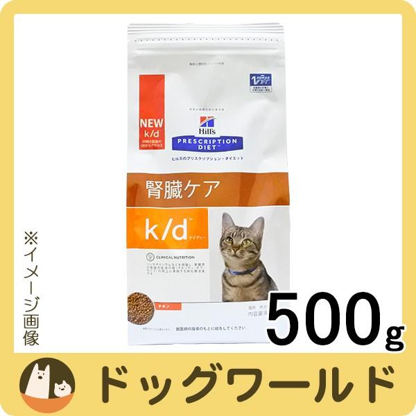 ヒルズ 猫用 k/d ドライ 500g