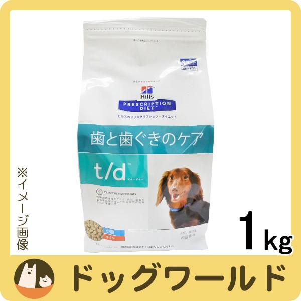 SALE ヒルズ 犬用 療法食 t/d 小粒 1kg 【歯と歯...