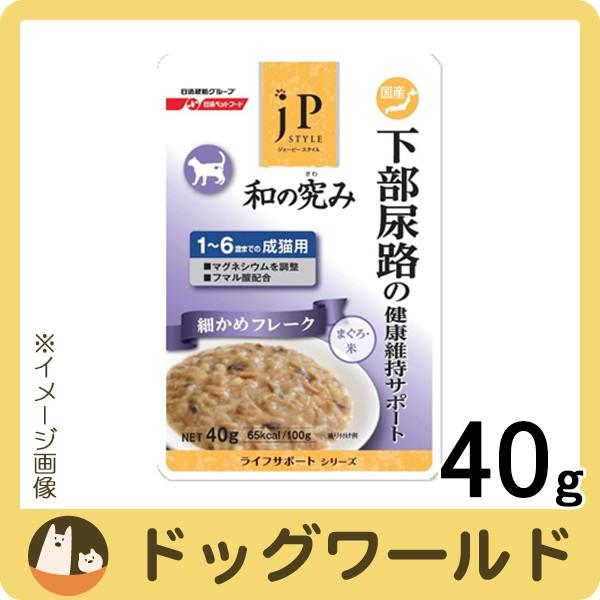 SALE ジェーピースタイル 和の究み 猫用レトルト ...