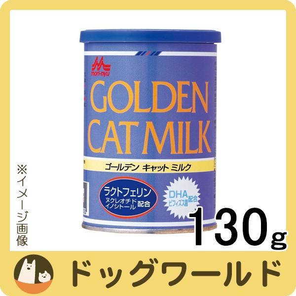 森乳サンワールド 猫用 ワンラック ゴールデンキ...