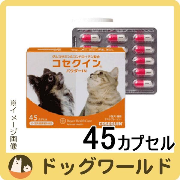 バイエル 犬猫用健康補助食品 コセクインパウダー...