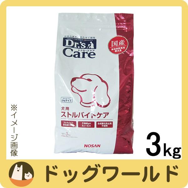 ドクターズケア 犬用 療法食 ストルバイトケア〔...