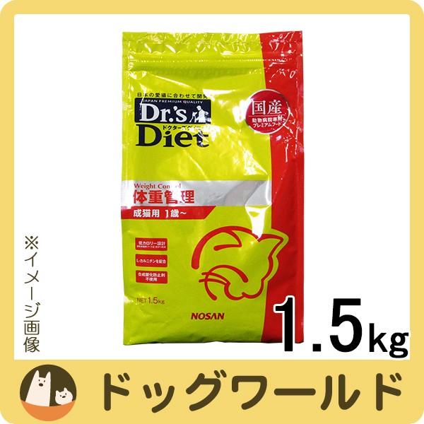 ドクターズダイエット 猫用 体重管理 成猫用 1歳...