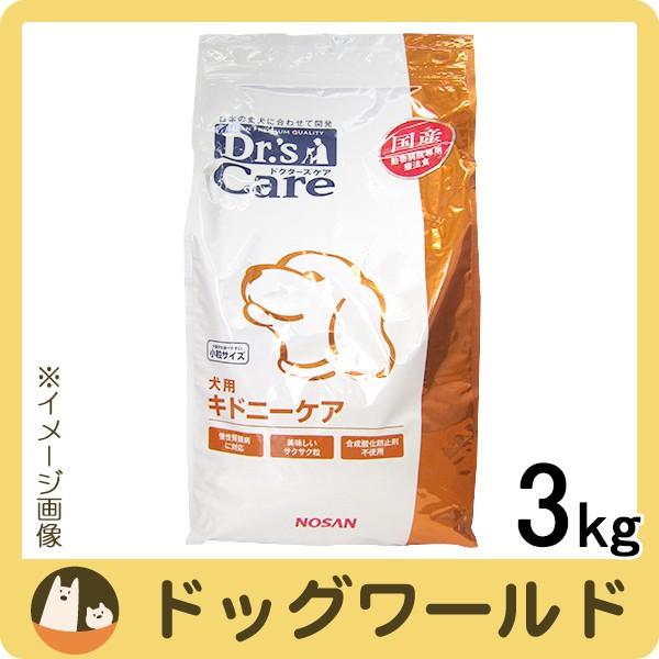 SALE ドクターズケア 犬用 療法食 キドニーケア 3...