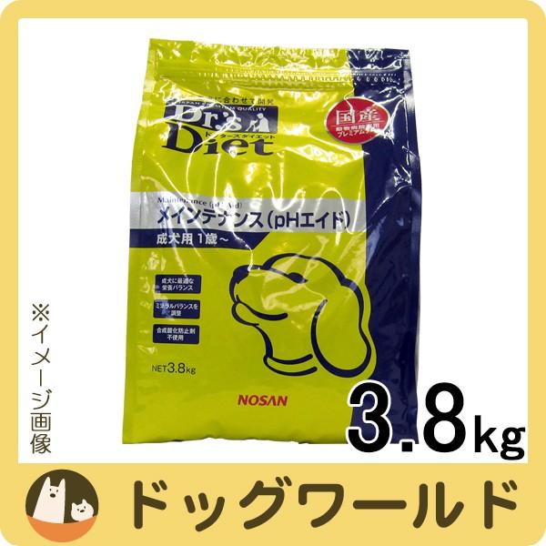 ドクターズダイエット 犬用 メインテナンス(pHエ...