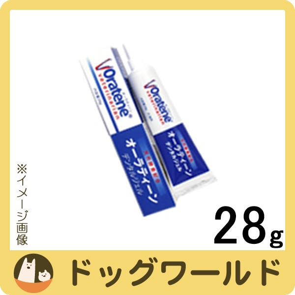 PKBジャパン オーラティーン・デンタルジェル 28g...