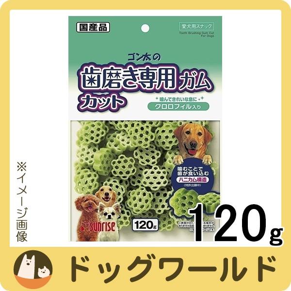 マルカン ゴン太の歯磨き専用ガム カット クロロ...