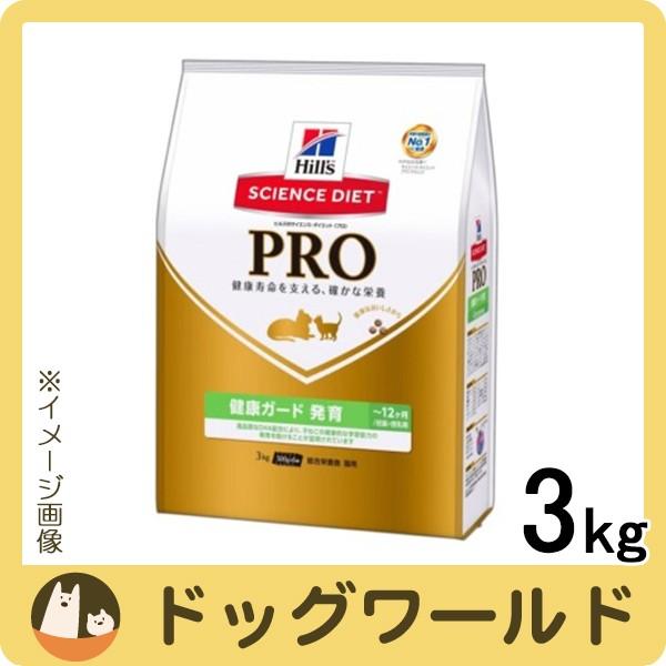 SALE ヒルズ サイエンス・ダイエット プロ 猫用 ...