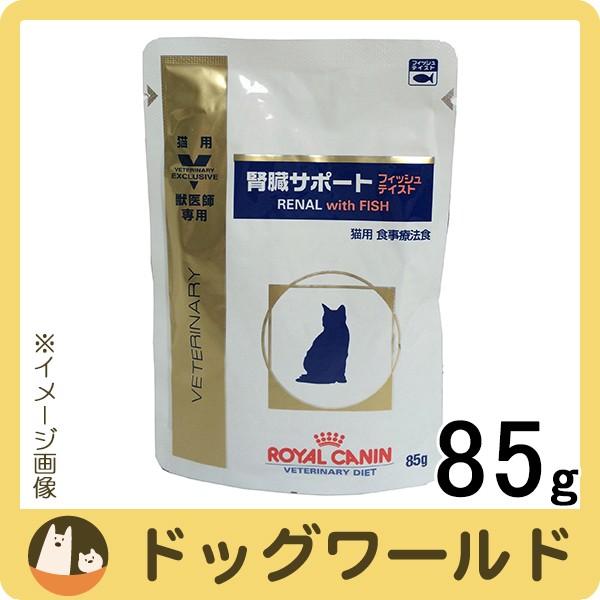 ロイヤルカナン 食事療法食 猫用 腎臓サポート フ...