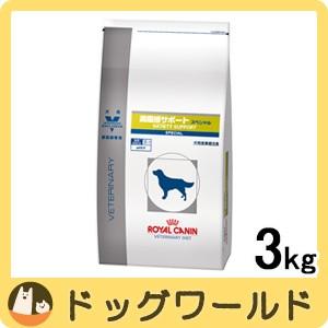 ロイヤルカナン 犬用 療法食 満腹感サポート スペ...