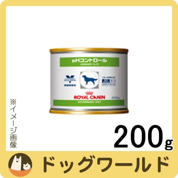 【ばら売り】 ロイヤルカナン 犬用 療法食 pHコン...