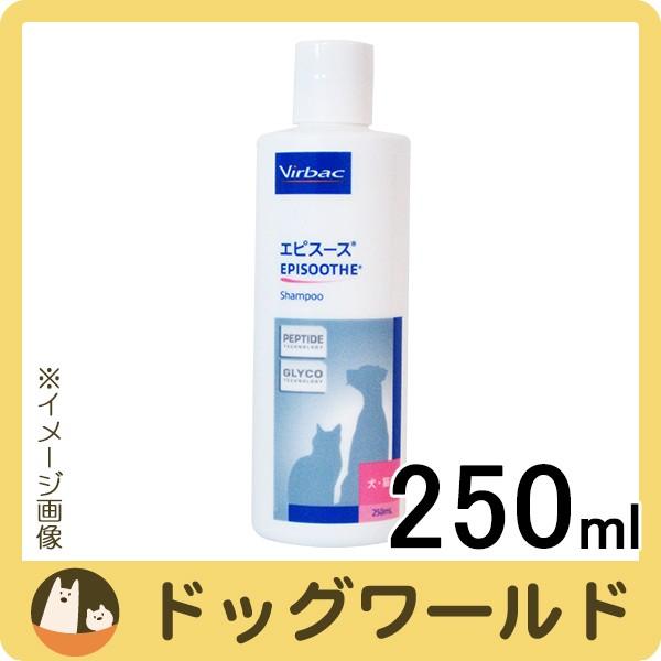 ビルバック エピスース ペプチド 250ml ★SALE★