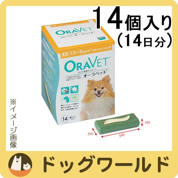 日本全薬工業 オーラベット XS 14個入り 【犬用デ...