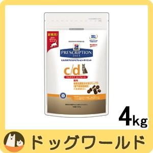 ヒルズ 猫用 療法食 c/d マルチケア コンフォート...