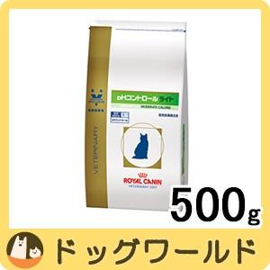 ロイヤルカナン 猫用 療法食 pHコントロール ライ...