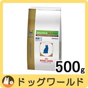 ロイヤルカナン 猫用 療法食 pHコントロール オル...