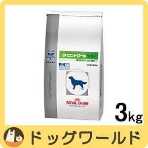 ロイヤルカナン 犬用 療法食 pHコントロール ライ...