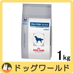 ロイヤルカナン 犬用 療法食 アミノペプチドフォ...