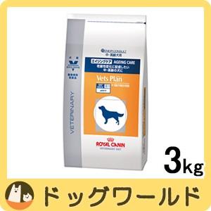 ロイヤルカナン ベッツプラン 犬用 準療法食 エイ...