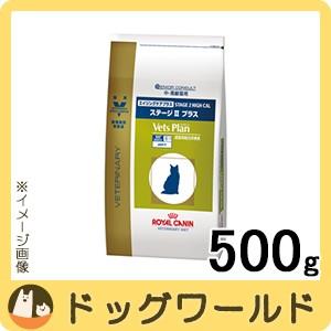 ロイヤルカナン ベッツプラン 猫用 エイジングケ...