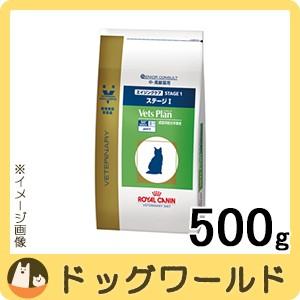 ロイヤルカナン ベッツプラン 猫用 準療法食 エイ...
