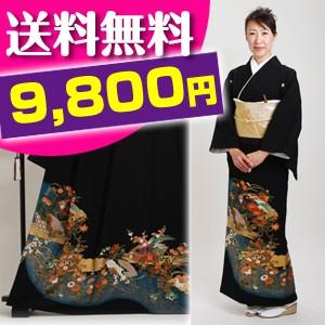 留袖 レンタル 黒留袖フルセットレンタル NT-L7...