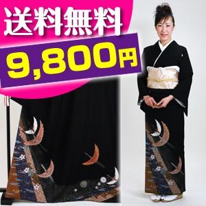 留袖 レンタル 黒留袖フルセットレンタル NT-73...