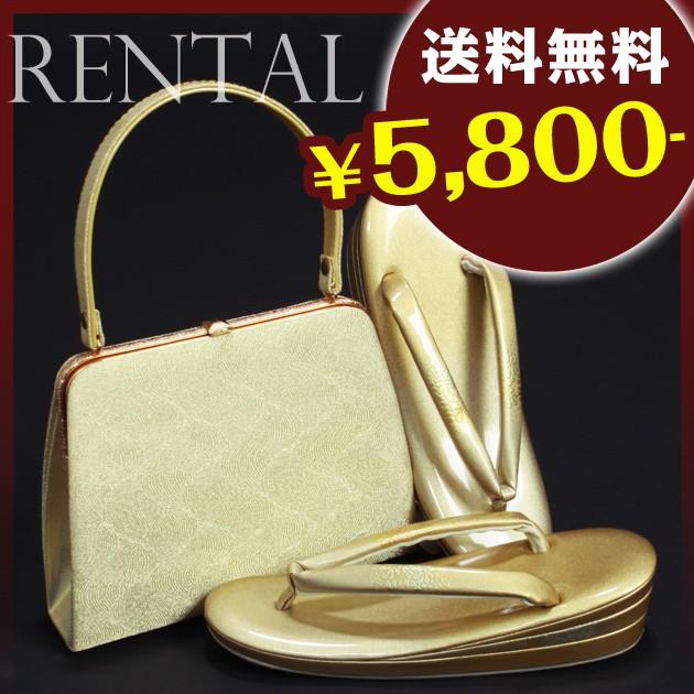 〔草履バッグセット レンタル〕【ゴールド系-13】...
