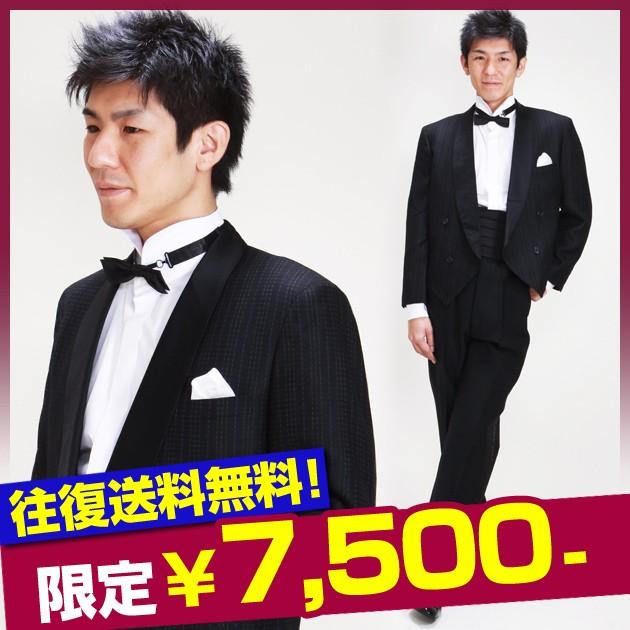 【タキシード レンタル】M・Lサイズ/165〜172cm/...