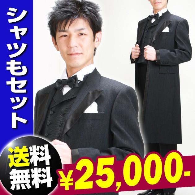 c9ec054f817df  フロックコート タキシード レンタル 新郎 キクチタケオ NT-017 往復送料無料