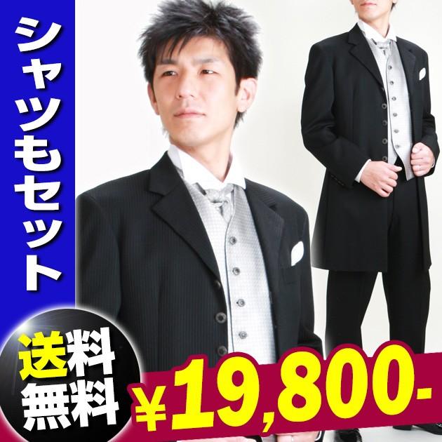 427de27171827 黒ロングタキシード タキシード レンタル 新郎 NT-021 往復送料無料 ...