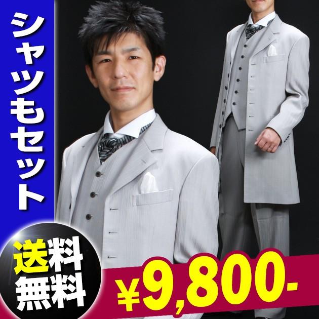 【バリスフェール グレーロングタキシード】タキ...