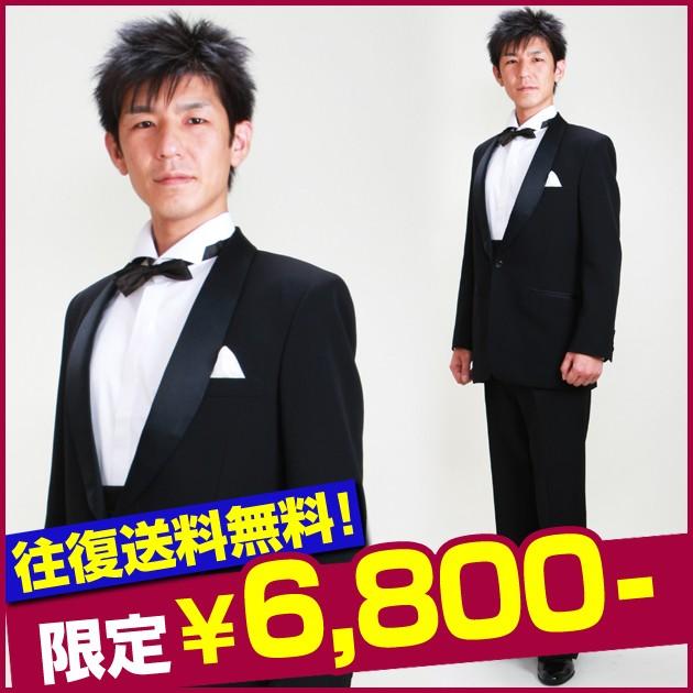【タキシード レンタル】黒タキシード 新郎 父 NT...
