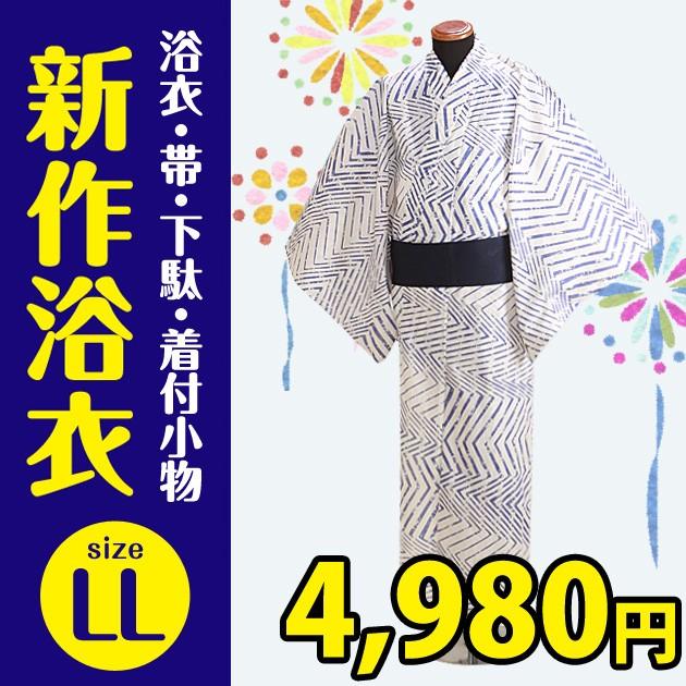 【浴衣 男性 レンタル】nt-my113 浴衣3点セット☆...