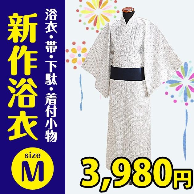 【浴衣 男性 レンタル】nt-my114 浴衣3点セット☆...