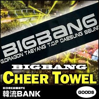【送料無料】【代引不可】 BIGBANG (ビッグバン) ...