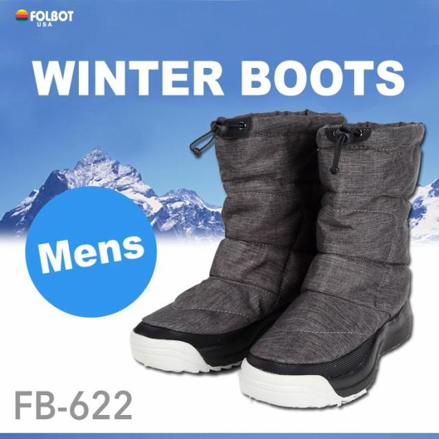 メンズ 防寒ブーツ