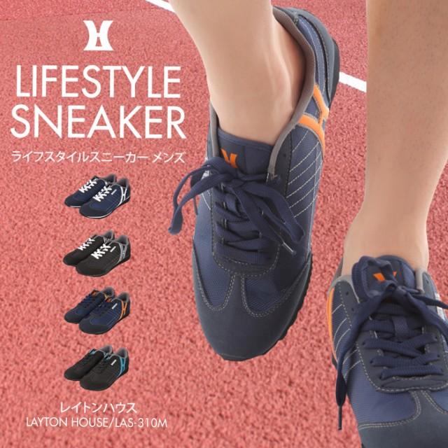 スニーカー メンズ ライフスタイルシューズ 靴