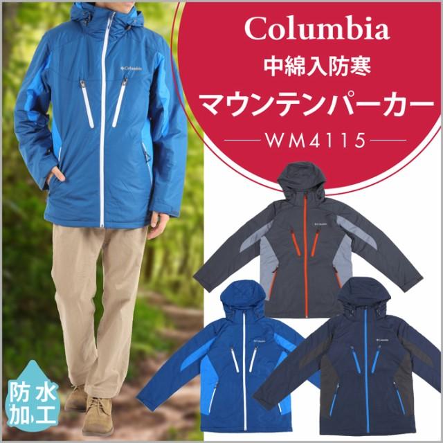 【在庫処分】Columbia Insulated Synthetic Tops ...
