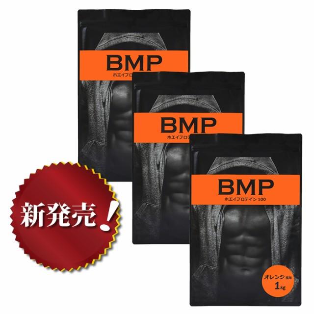 BMPプロテイン 3kg オレンジ風味 お得な1kg×3 プ...