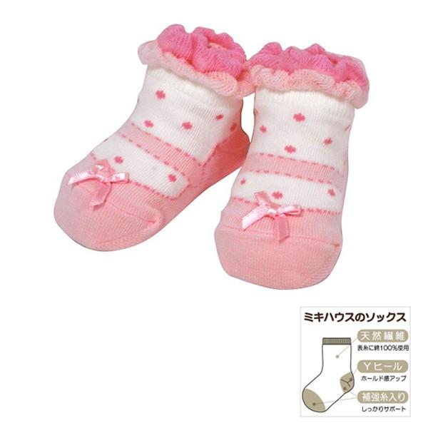 11834c3201e35 ベビー靴下  日本製 ミキハウス・ベビーソックス 赤ちゃん服 ベビー ...