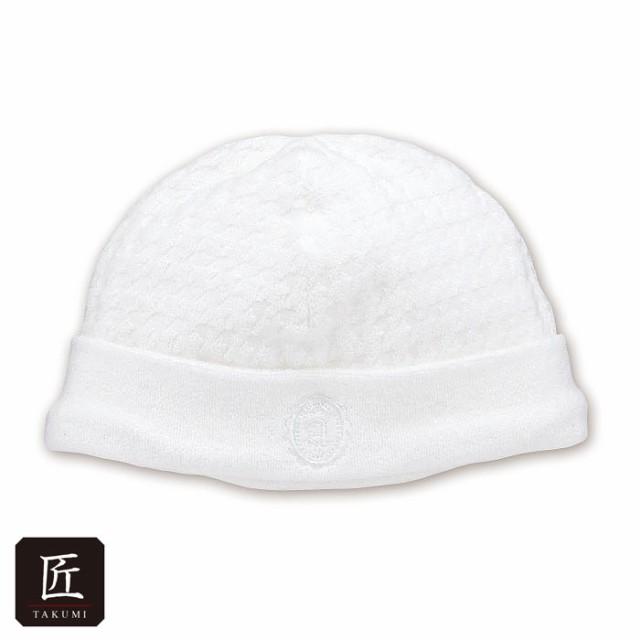a0aa6bd6d4264 ベビー  日本製 退院フード 帽子 フード 綿 刺しゅう 白 パイル 退院 ...