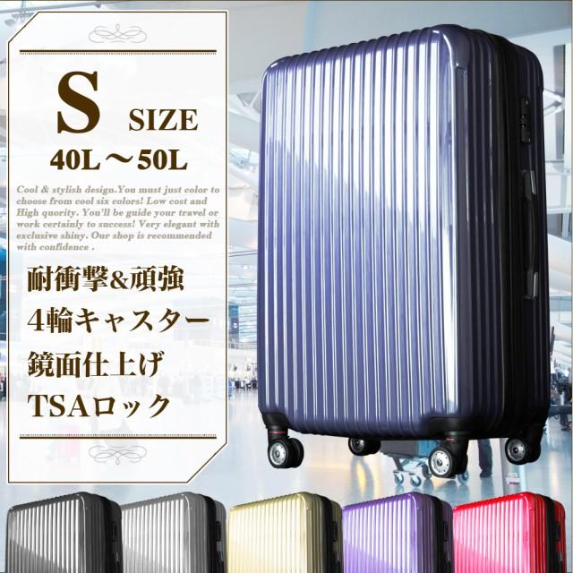 スーツケース 機内持ち込み可 小型1-3日用 Sサイ...